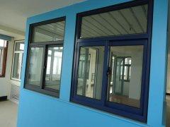 铝合金窗05